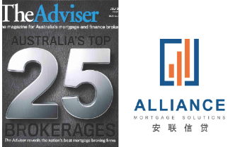 TOP 25 Brokerage Feature pic